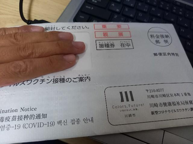 f:id:yumesakisuzu:20210701195652j:image