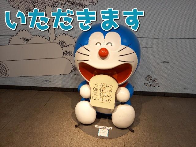 f:id:yumesakisuzu:20210701195706j:plain