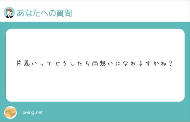 f:id:yumesakisuzu:20210704191311j:image