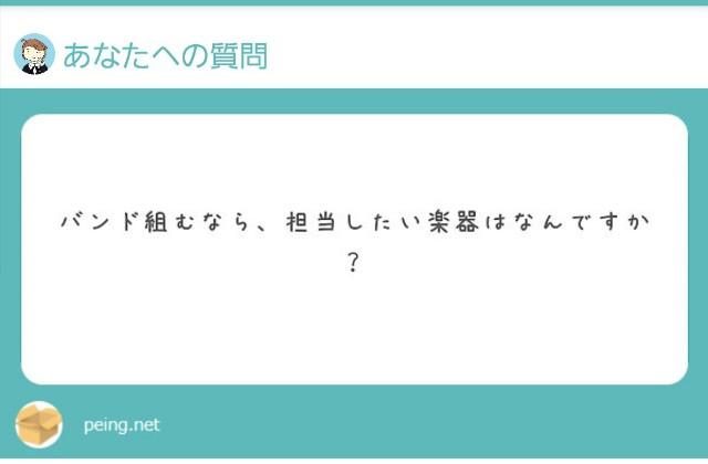 f:id:yumesakisuzu:20210704191349j:image
