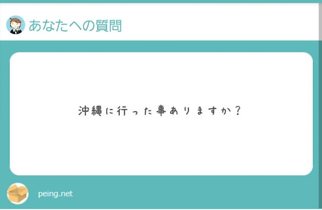 f:id:yumesakisuzu:20210704192501j:image