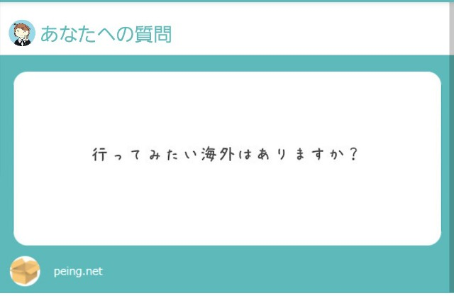 f:id:yumesakisuzu:20210704192748j:image