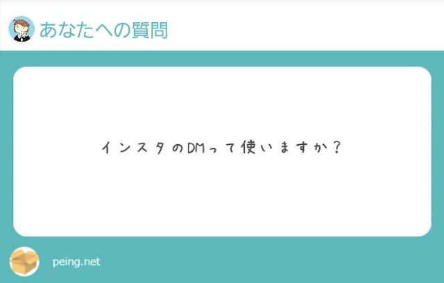 f:id:yumesakisuzu:20210704193455j:image