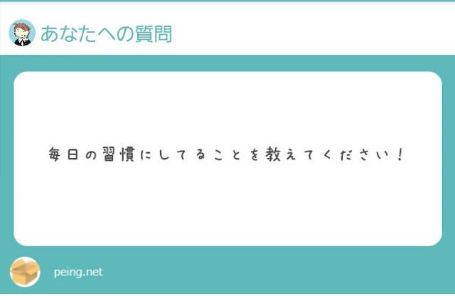 f:id:yumesakisuzu:20210704193740j:image