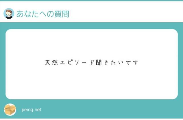 f:id:yumesakisuzu:20210704194216j:image