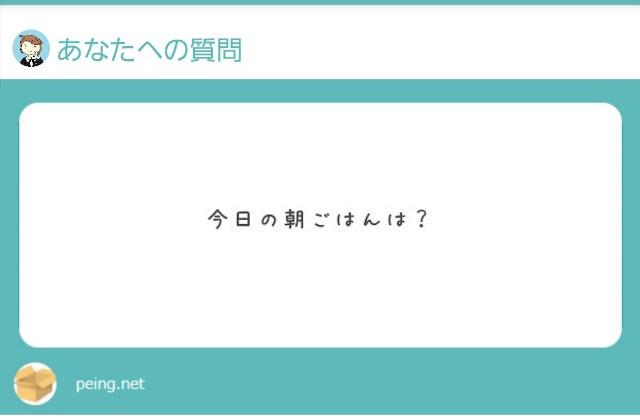 f:id:yumesakisuzu:20210704194846j:image
