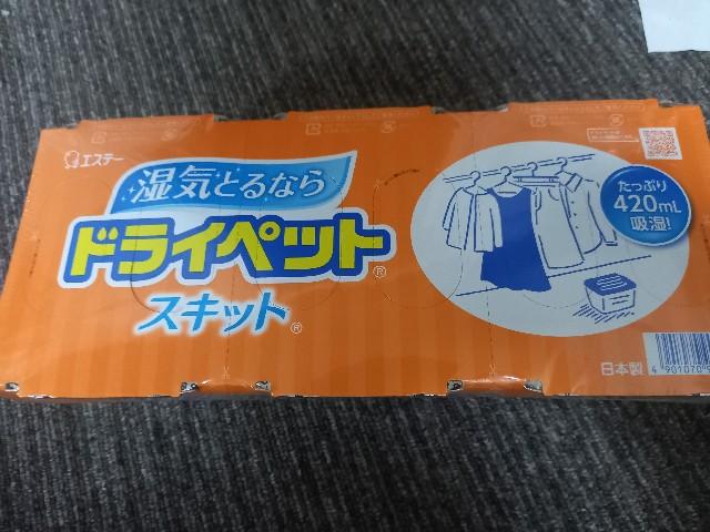 f:id:yumesakisuzu:20210705205921j:image