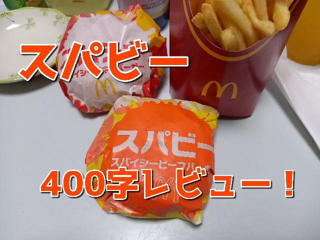 f:id:yumesakisuzu:20210707192544j:image