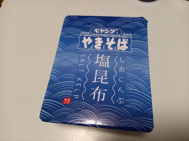 f:id:yumesakisuzu:20210720193013j:image
