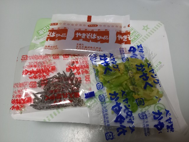 f:id:yumesakisuzu:20210720193322j:image