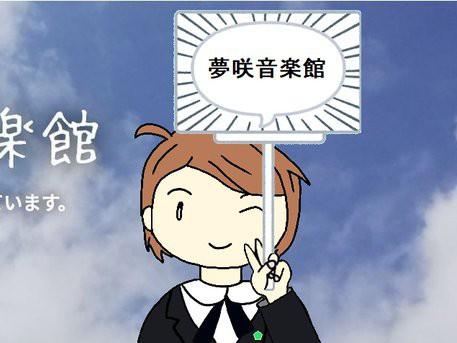 f:id:yumesakisuzu:20210723232135j:image