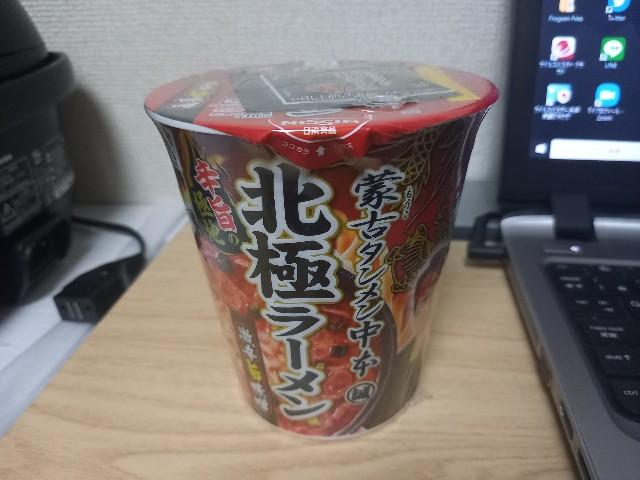 f:id:yumesakisuzu:20210726124202j:image