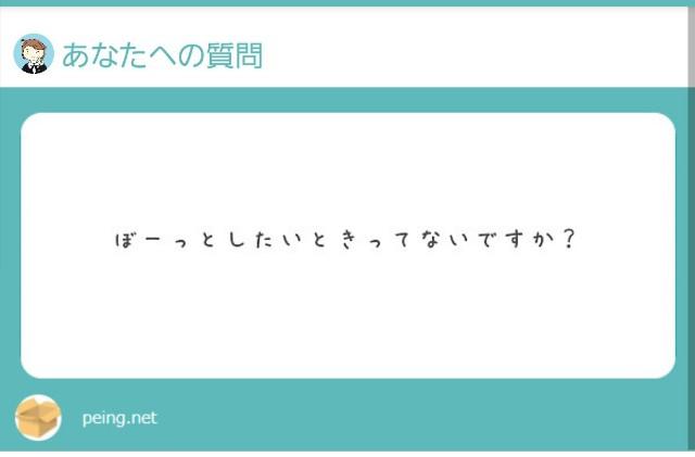 f:id:yumesakisuzu:20210728175359j:image