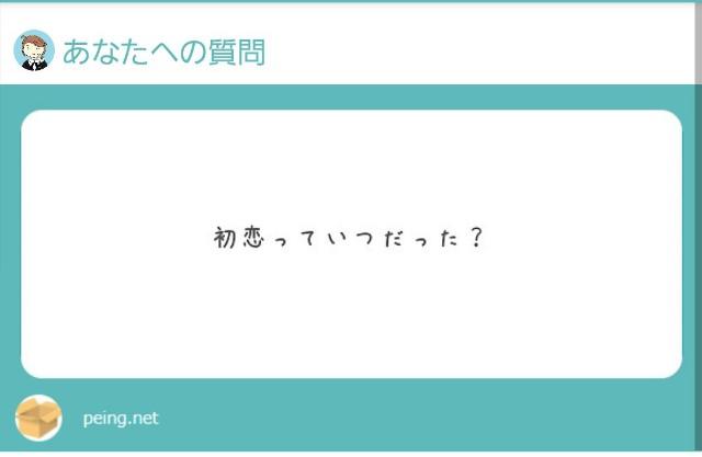 f:id:yumesakisuzu:20210728180244j:image