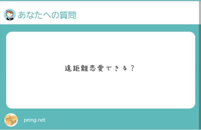 f:id:yumesakisuzu:20210728181725j:image