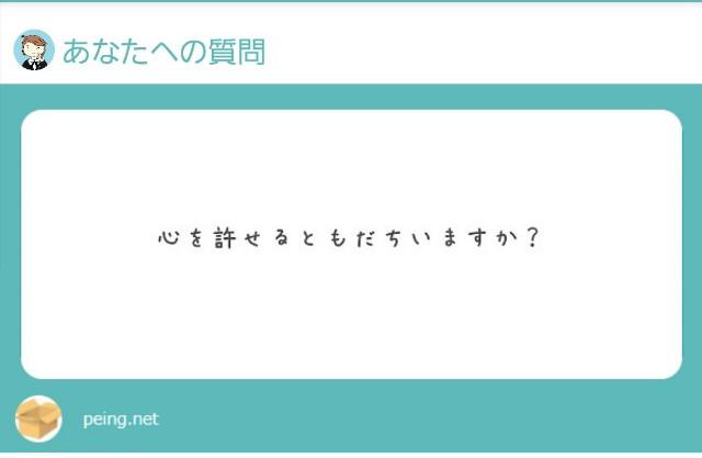 f:id:yumesakisuzu:20210728182012j:image