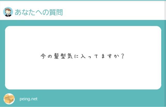 f:id:yumesakisuzu:20210728182403j:image