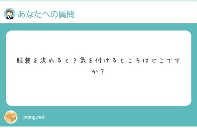 f:id:yumesakisuzu:20210728182504j:image