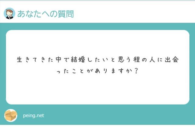 f:id:yumesakisuzu:20210728182727j:image