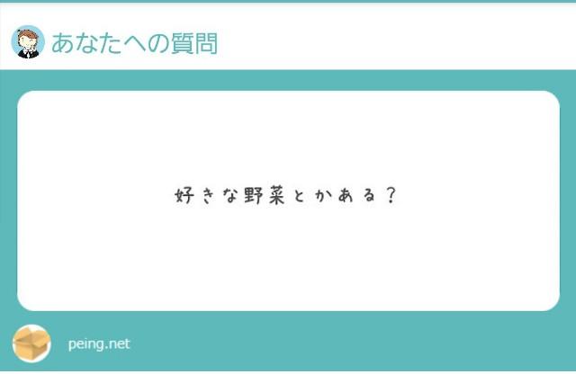 f:id:yumesakisuzu:20210728183214j:image