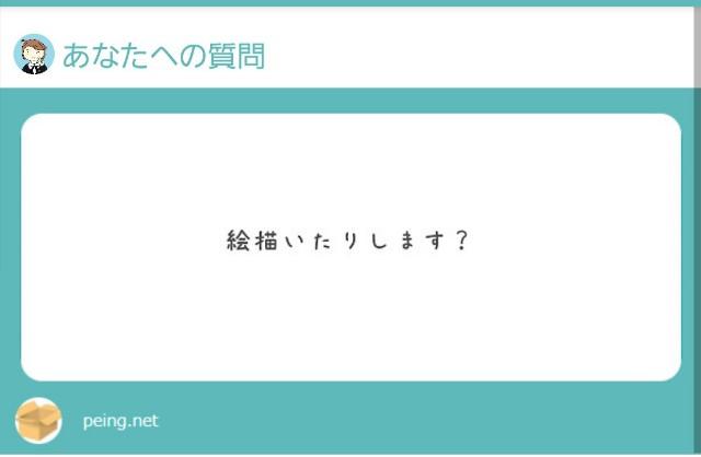 f:id:yumesakisuzu:20210728183342j:image