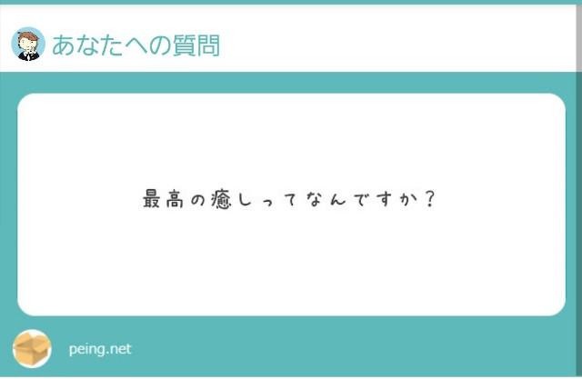 f:id:yumesakisuzu:20210728184111j:image