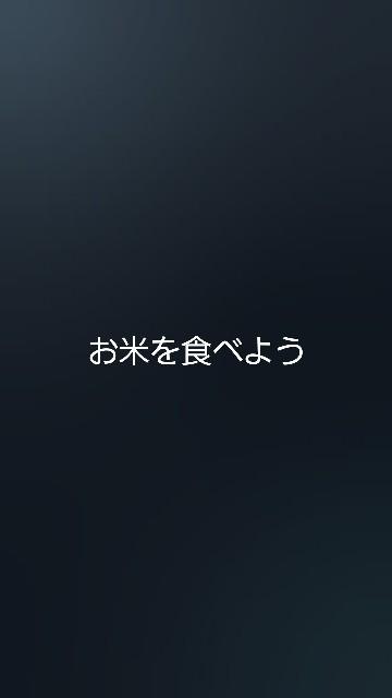 f:id:yumesakisuzu:20210804191954j:image