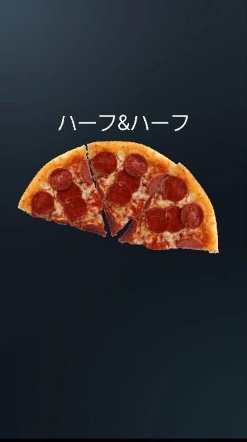 f:id:yumesakisuzu:20210804192459j:image