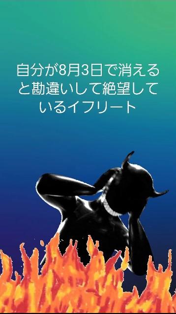 f:id:yumesakisuzu:20210804192541j:image