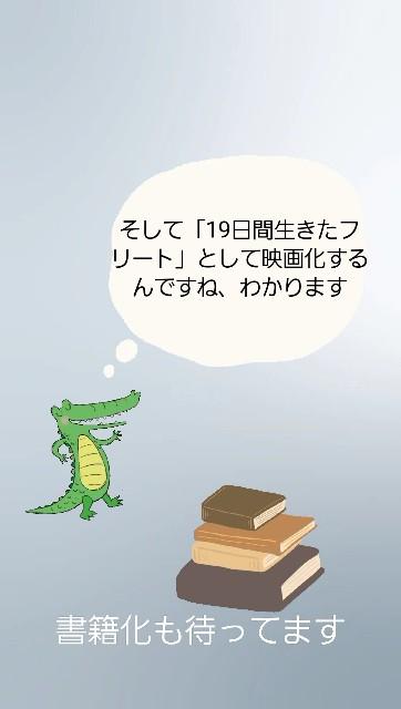 f:id:yumesakisuzu:20210804192602j:image