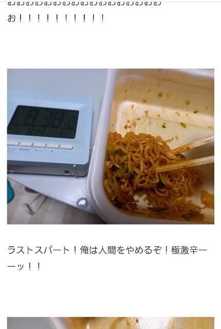 f:id:yumesakisuzu:20210808180909j:image
