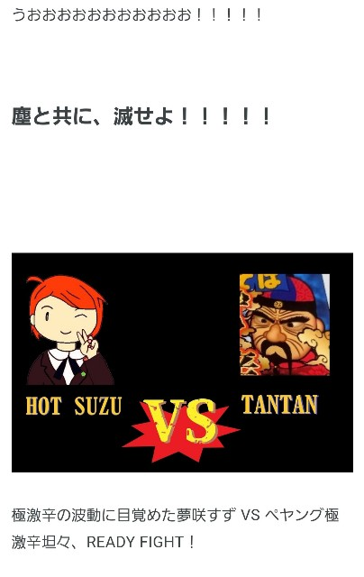 f:id:yumesakisuzu:20210808180917j:image