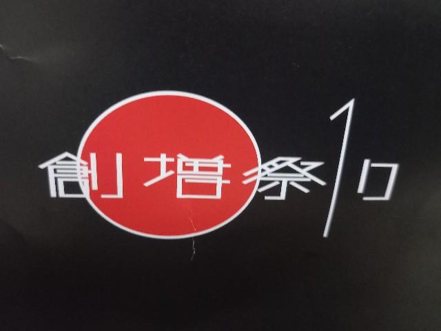 f:id:yumesakisuzu:20210822233232j:image