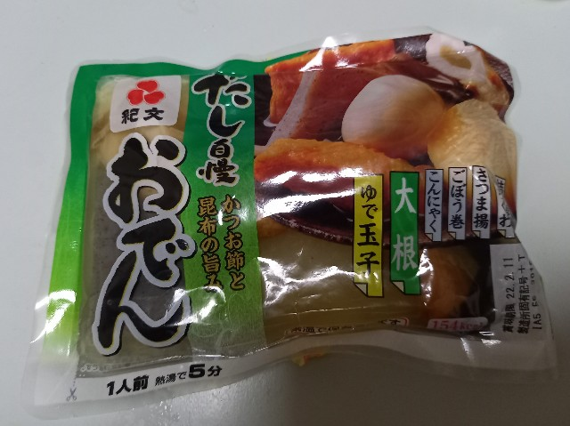 f:id:yumesakisuzu:20210829192620j:image