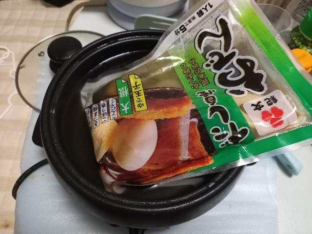 f:id:yumesakisuzu:20210829192917j:image