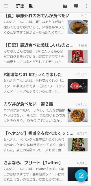 f:id:yumesakisuzu:20210831113339j:image
