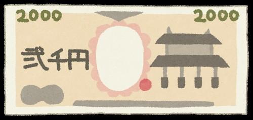 f:id:yumesakisuzu:20210905194500j:image