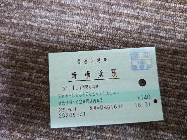 f:id:yumesakisuzu:20210905195547j:image