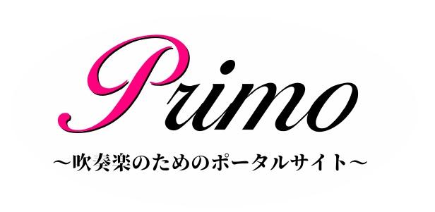 f:id:yumesakisuzu:20210911032902j:plain