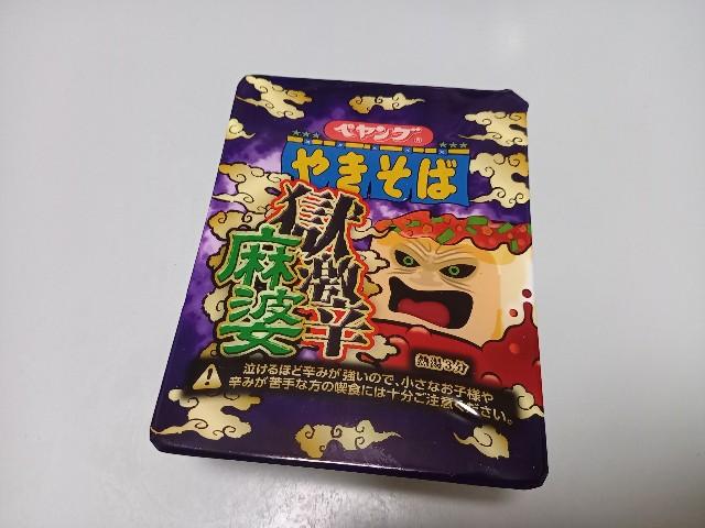 f:id:yumesakisuzu:20210915184448j:image