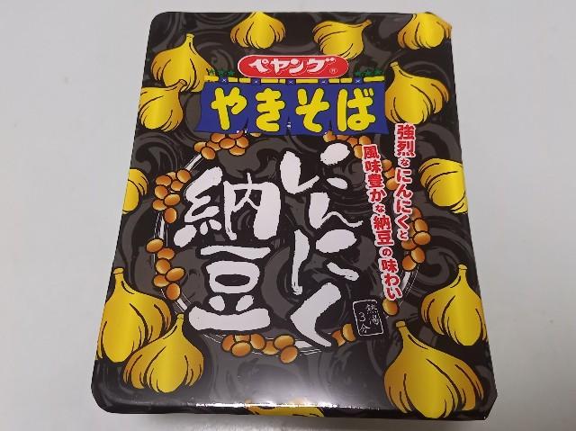 f:id:yumesakisuzu:20211005183006j:image
