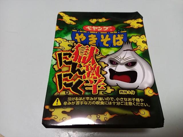 f:id:yumesakisuzu:20211005184127j:image