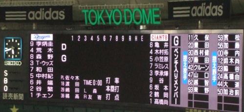 f:id:yumesakurakun:20200621204343j:plain