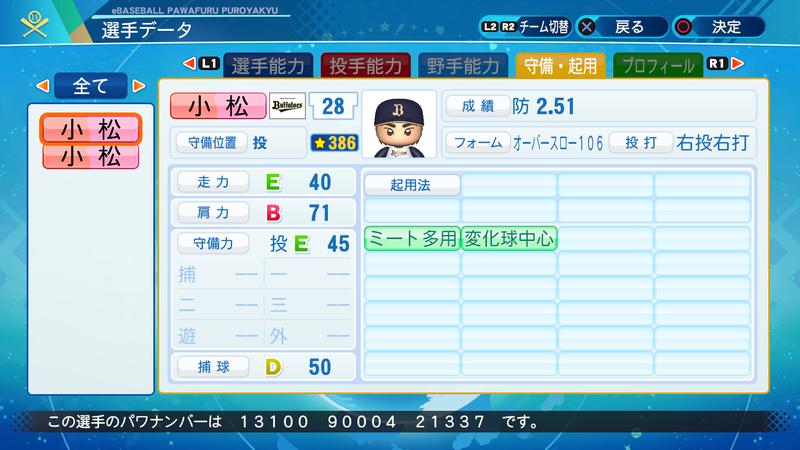 f:id:yumesakurakun:20200713005008p:plain