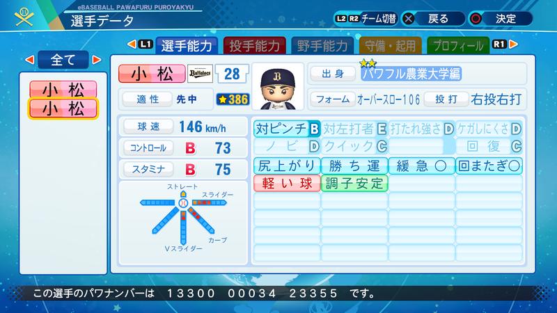 f:id:yumesakurakun:20200713005015p:plain