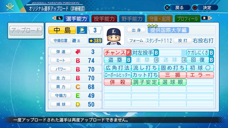 f:id:yumesakurakun:20200725085838p:plain
