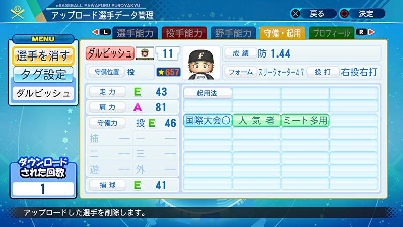 f:id:yumesakurakun:20200805190941j:plain