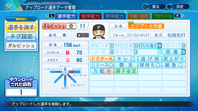 f:id:yumesakurakun:20200805190950j:plain