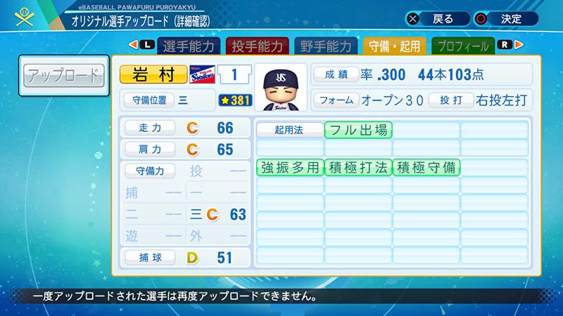 f:id:yumesakurakun:20200806121318j:plain