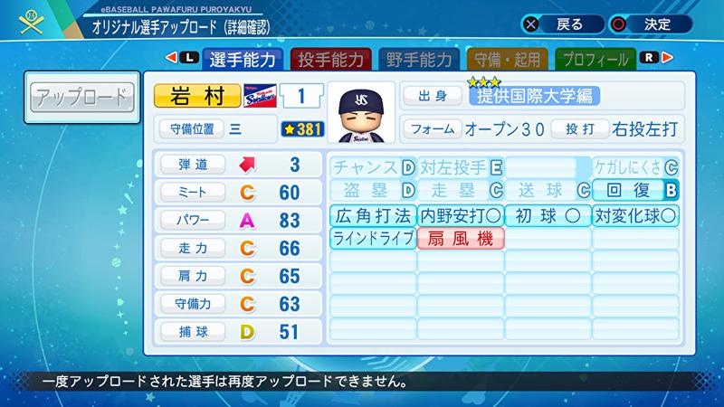 f:id:yumesakurakun:20200806121322j:plain